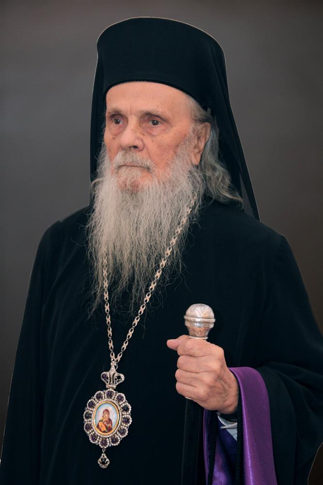 Înaltpreasfințitul Părinte Justinian