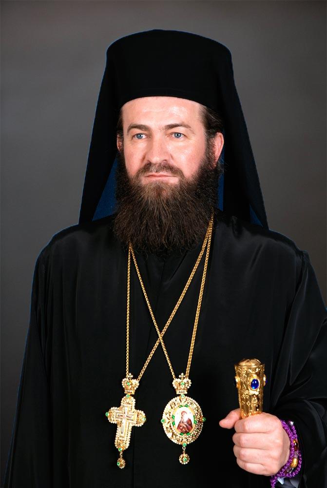Preasfințitul Părinte Iustin