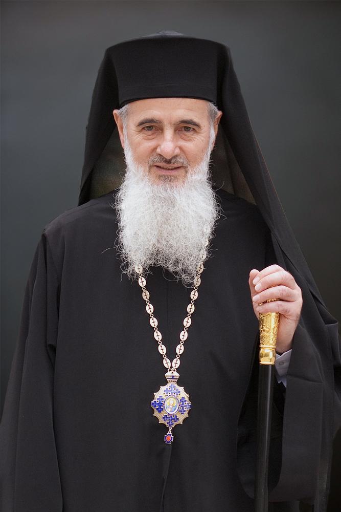 Preasfințitul Părinte Vasile