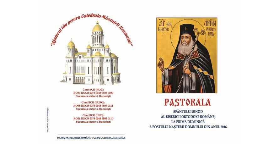 Pastorala Sfântului Sinod al Bisericii Ortodoxe Române la prima Duminică a Postului Nașterii Domnului din anul 2016