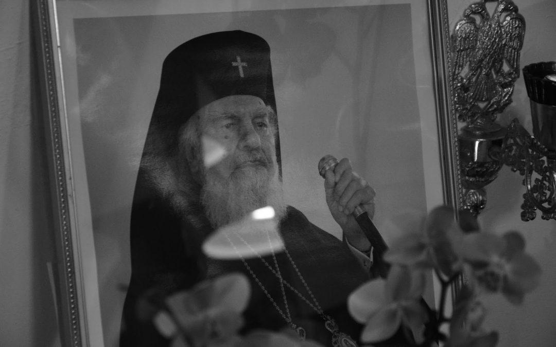 Comemorarea Mitropolitului Bartolomeu, 6 ani în veșnicie