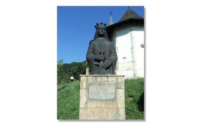 Mitropolia Clujului, Mitropolie de obârşie ştefaniană