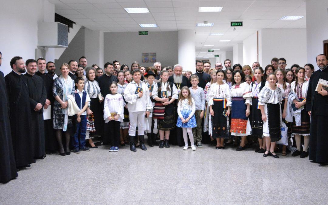 """Festivitatea de premiere a Concursului Național Cultural-Artistic ,,Unirea: libertate și unitate"""""""