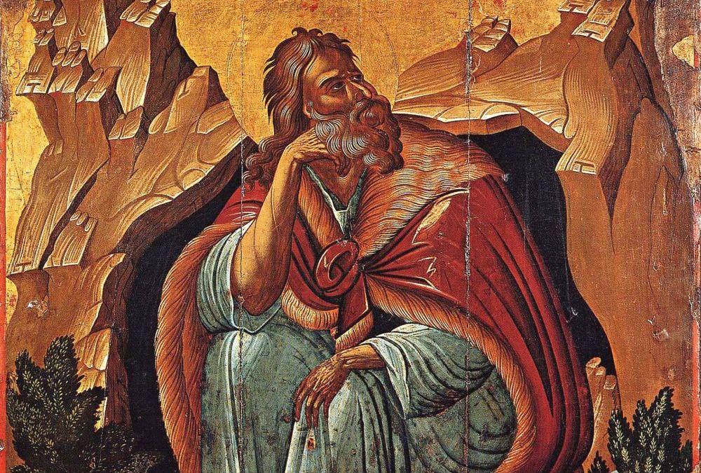"""""""Sfinte Ilie, tu stai de mănânci și bei la văduva din Sarepta Sidonului, iar poporul moare de foame!"""""""