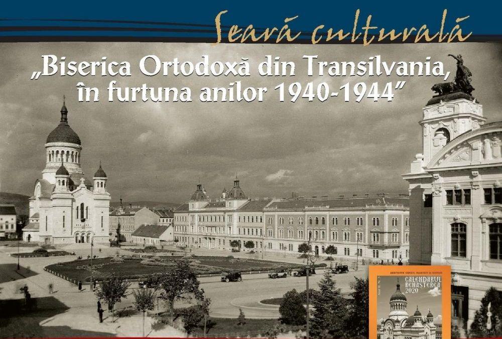 """Invitație: Seară culturală """"Biserica Ortodoxă din Transilvania, în furtuna anilor 1940-1944"""", la Muzeul Mitropoliei Clujului"""