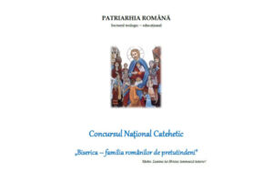 """Concursul """"Biserica – familia românilor de pretutindeni"""" în Patriarhia Română"""