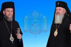 Mesajul de felicitare al PS Părinte Episcop Iustin, cu ocazia zilei de naștere a ÎPS Părinte Mitropolit Andrei